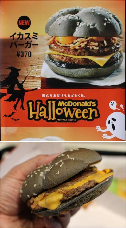 Halloween Hamburgers.Black Ninja Burger Drinkin Drive In